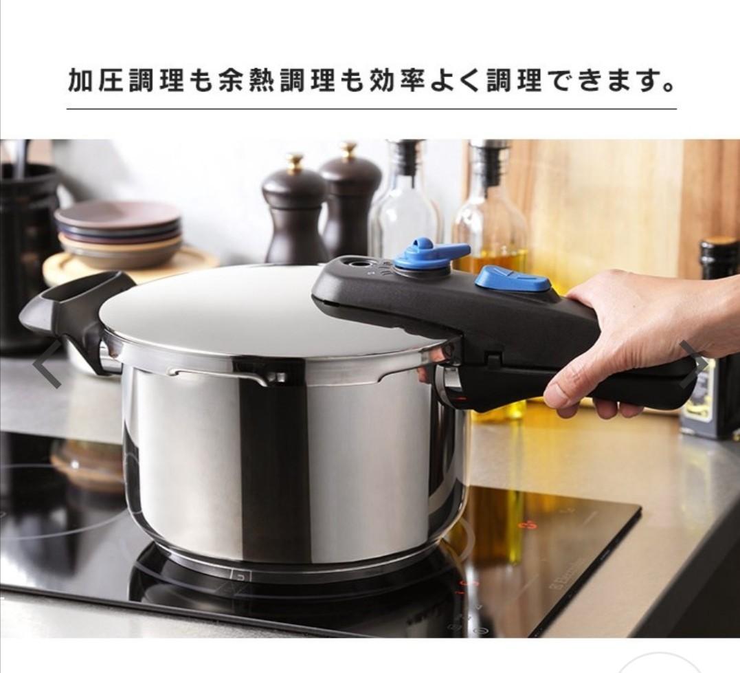 アイリスオーヤマ 圧力鍋 片手鍋 5L セット IH対応 3層底 切り替え式