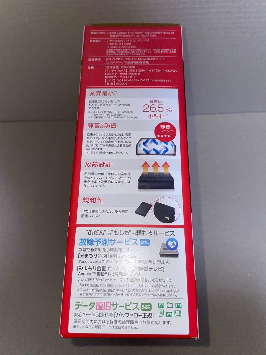 BUFFALO HD-LD4.0U3-BKA バッファロー USB3.1(Gen1)/3.0対応 外付けHDD 4TB(ブラック)