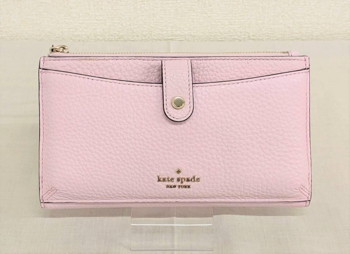  1円 未使用 katespade ケイトスペード 財布 二つ折り財布 リストレット WLRU584…