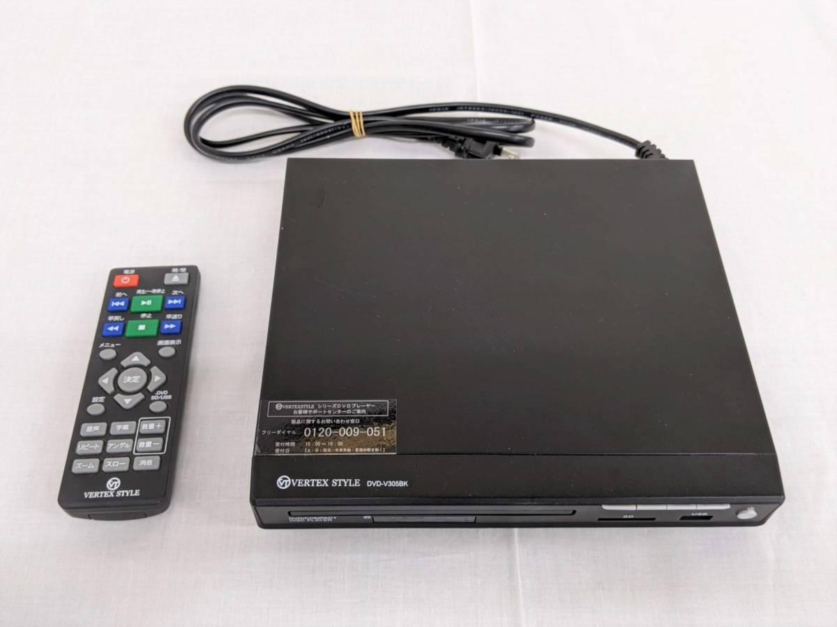 |DVDプレイヤー2台 DVDソフトセット コンパクト 情熱価格 VERTEX STYLE 恐竜10…
