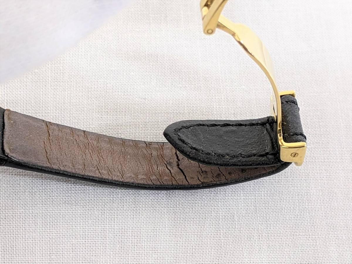 |【8953】Cartier カルティエ コリゼ 総重量25.5g 881095 レディース クオー…