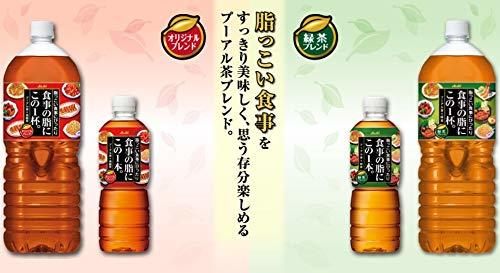 【SALE中!】2000ml×6本 アサヒ飲料 食事の脂にこの一杯。緑茶ブレンド お茶 ペットボトル 2L×6本_画像2