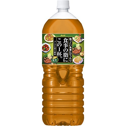 【SALE中!】2000ml×6本 アサヒ飲料 食事の脂にこの一杯。緑茶ブレンド お茶 ペットボトル 2L×6本_画像5
