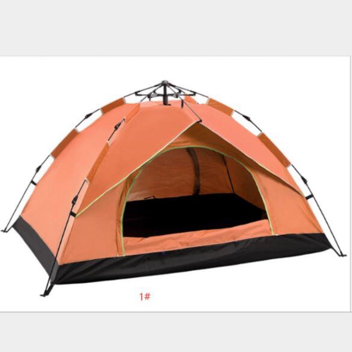 ワンタッチテント  UVカット フルクローズ 防風防水 簡易テント