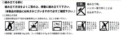 ブラック ライクイット(like-it)靴収納シューズラック スリム 5段幅23.8x奥28.5x高93cmブラック日本製CUB_画像6