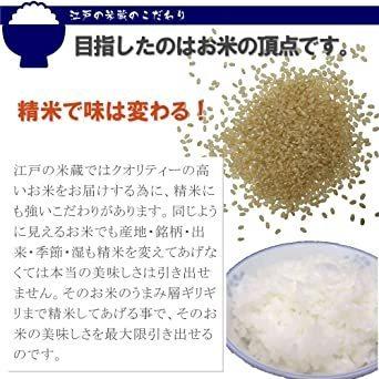 新品5kg 白米 【精米】 新米 令和2年産 特別栽培米 一等米 新潟県産 コシヒカリ 五ツ星お米マイス506P_画像3