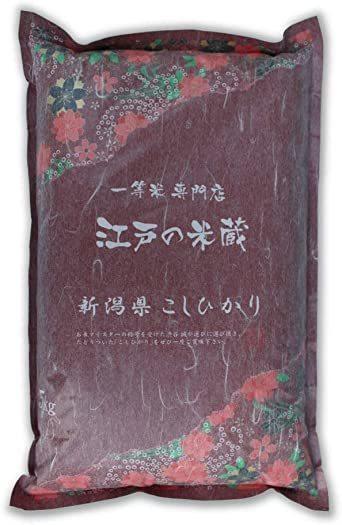新品5kg 白米 【精米】 新米 令和2年産 特別栽培米 一等米 新潟県産 コシヒカリ 五ツ星お米マイス506P_画像1