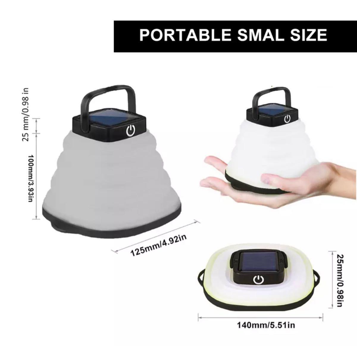 LEDランタン ソーラー充電、USB充電 折り畳み式 3段階切替 IP68防水 ブラック