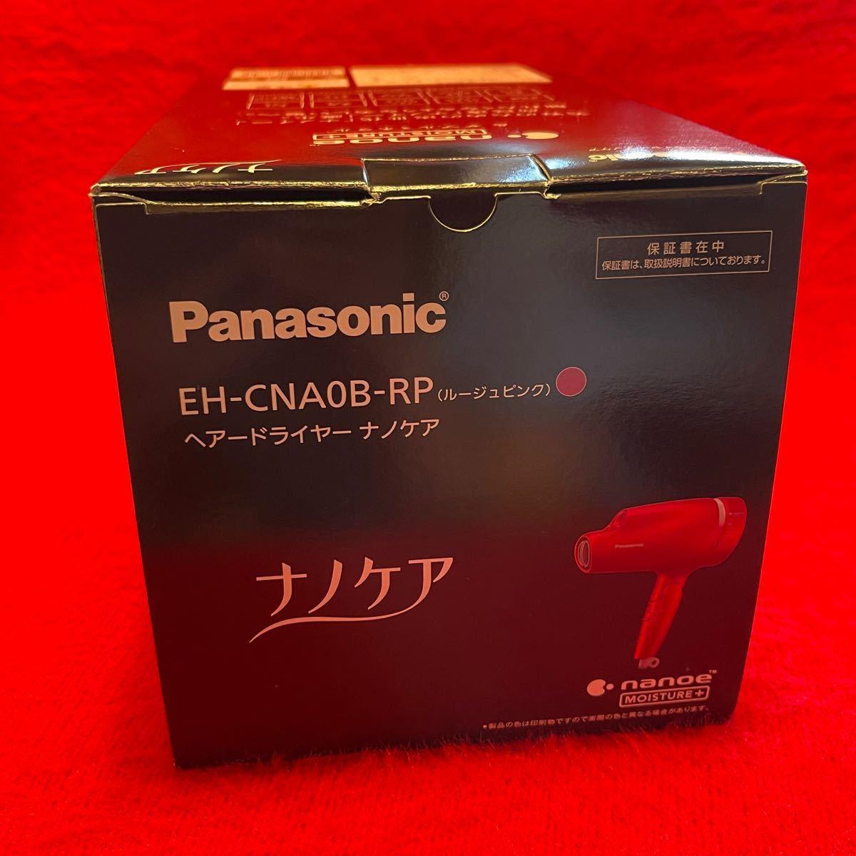 パナソニック Panasonic ナノケア EH-CNA0B-RP (ルージュピンク)ドライヤー 新品未使用