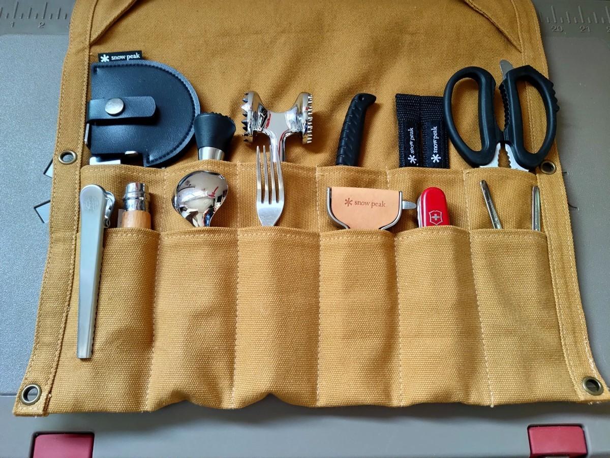 カラトリーロールケース アウトドア キャンプ グランピング 食器収納 キッチンロールホルダー