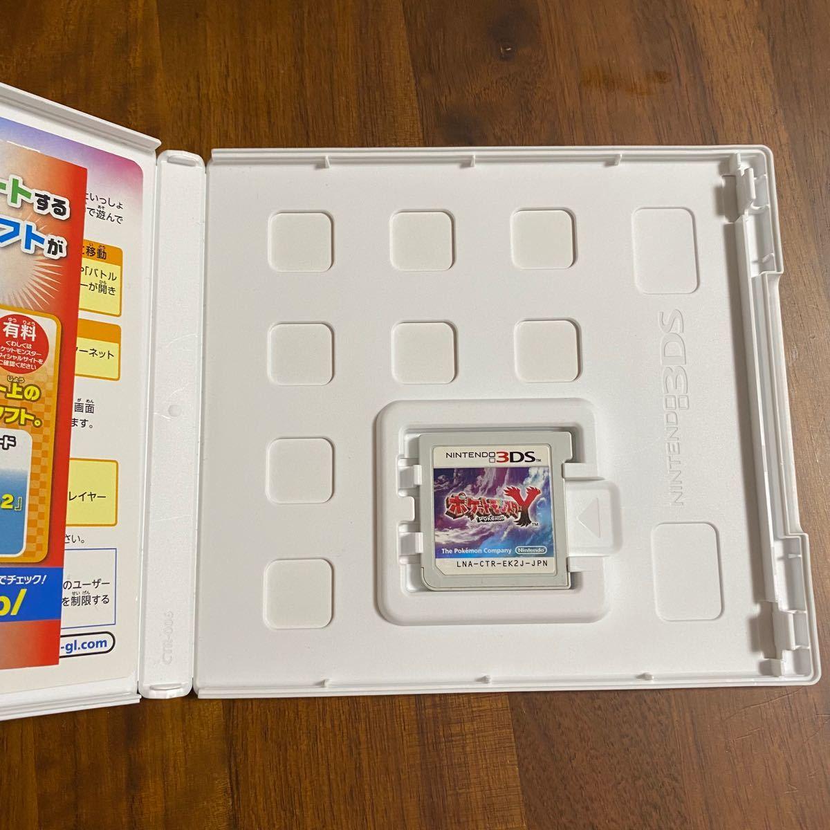 ポケットモンスターY ポケモンY ニンテンドー3DS 3DS ポケモン ソフト 任天堂 3DS ポケモンXY XY