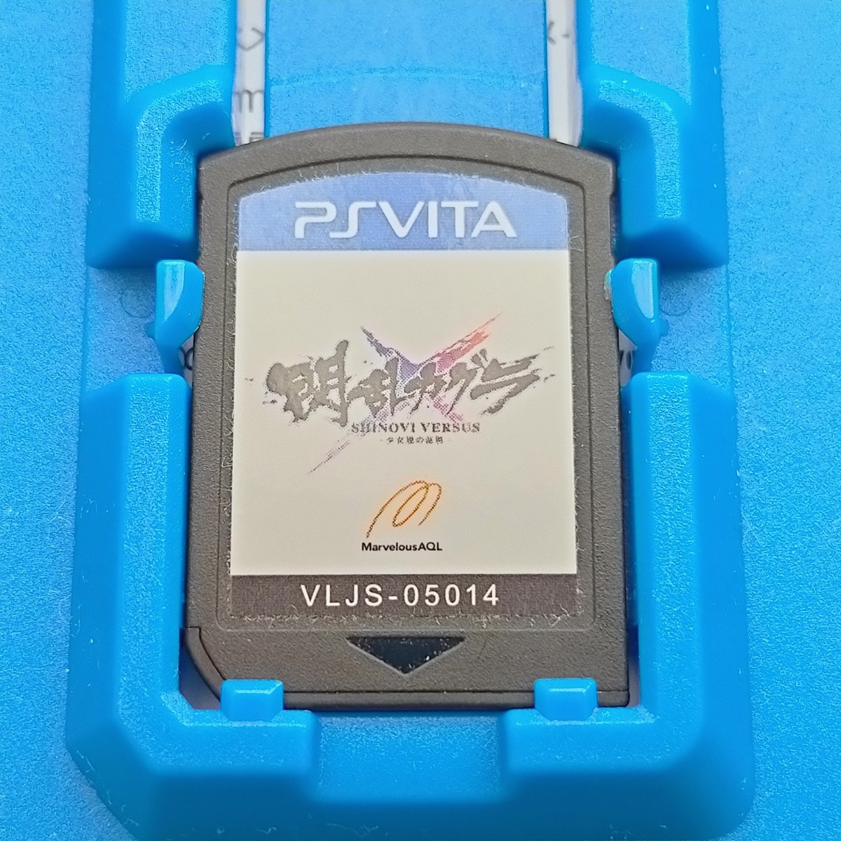 PS Vitaソフト 閃乱カグラ デカ盛りSHINOVIパック SHINOVI VERSUS デカ盛り閃乱カグラ