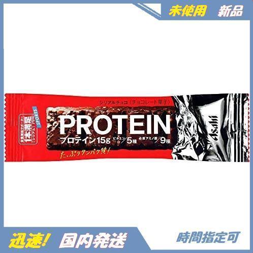 新品3Xa 36本 プロテインチョコ 1本満足バー アサヒグループ食品G01F_画像1