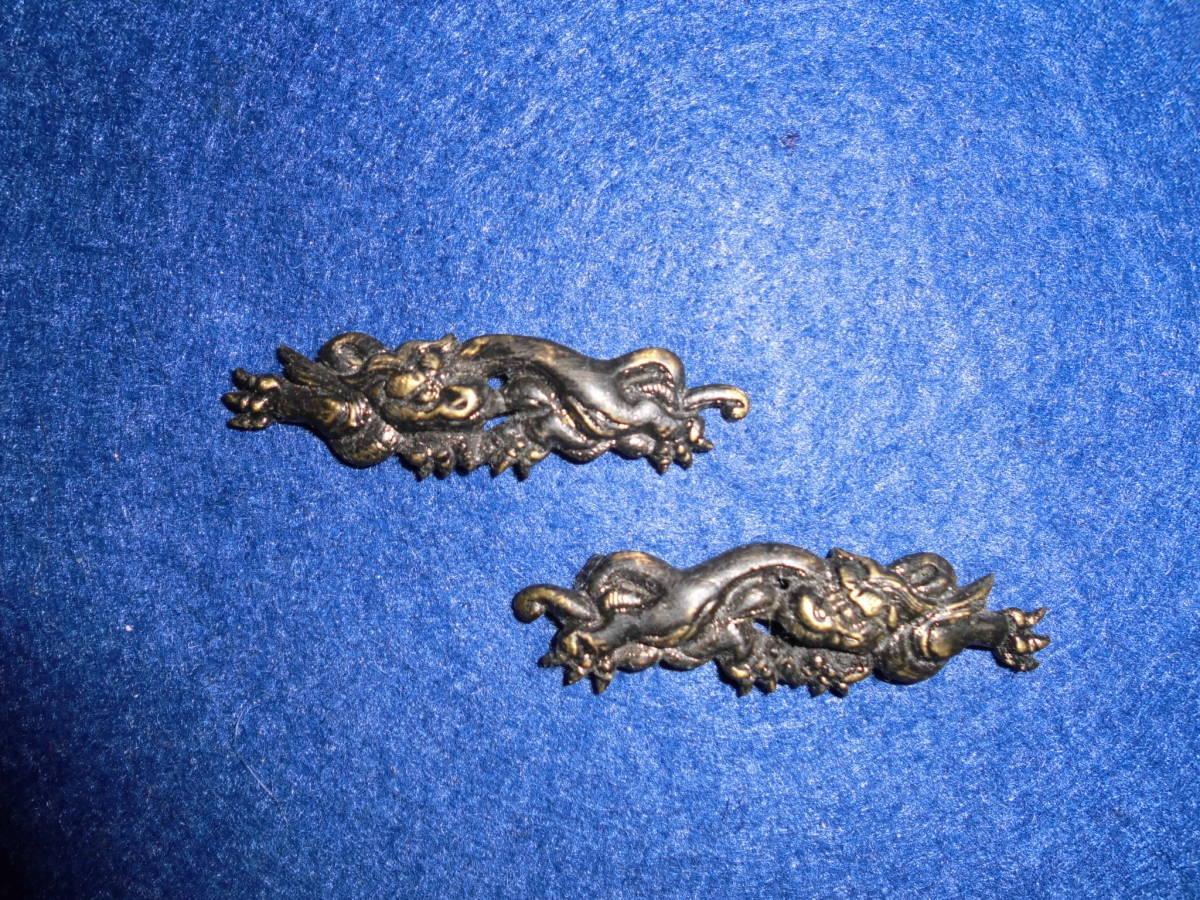 目貫 『這い龍の図』    刀装具・刀剣・鍔・鞘・縁頭・目貫・小柄・笄・脇差・拵・武具_画像1