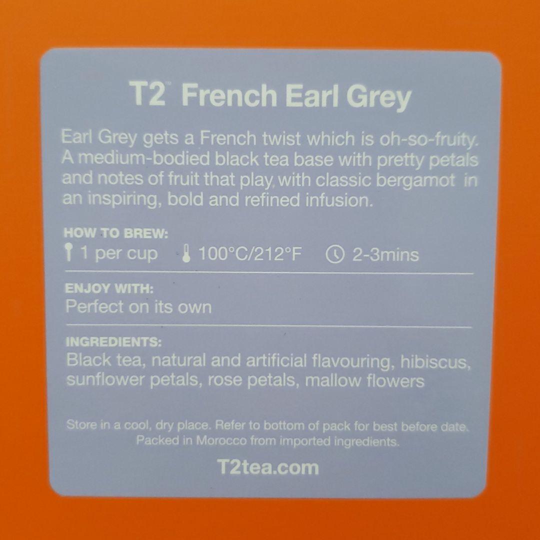 【新品 2箱 200g】T2紅茶 ティーツー T2 tea フレンチアールグレイ アールグレー マリアージュフレール フォション