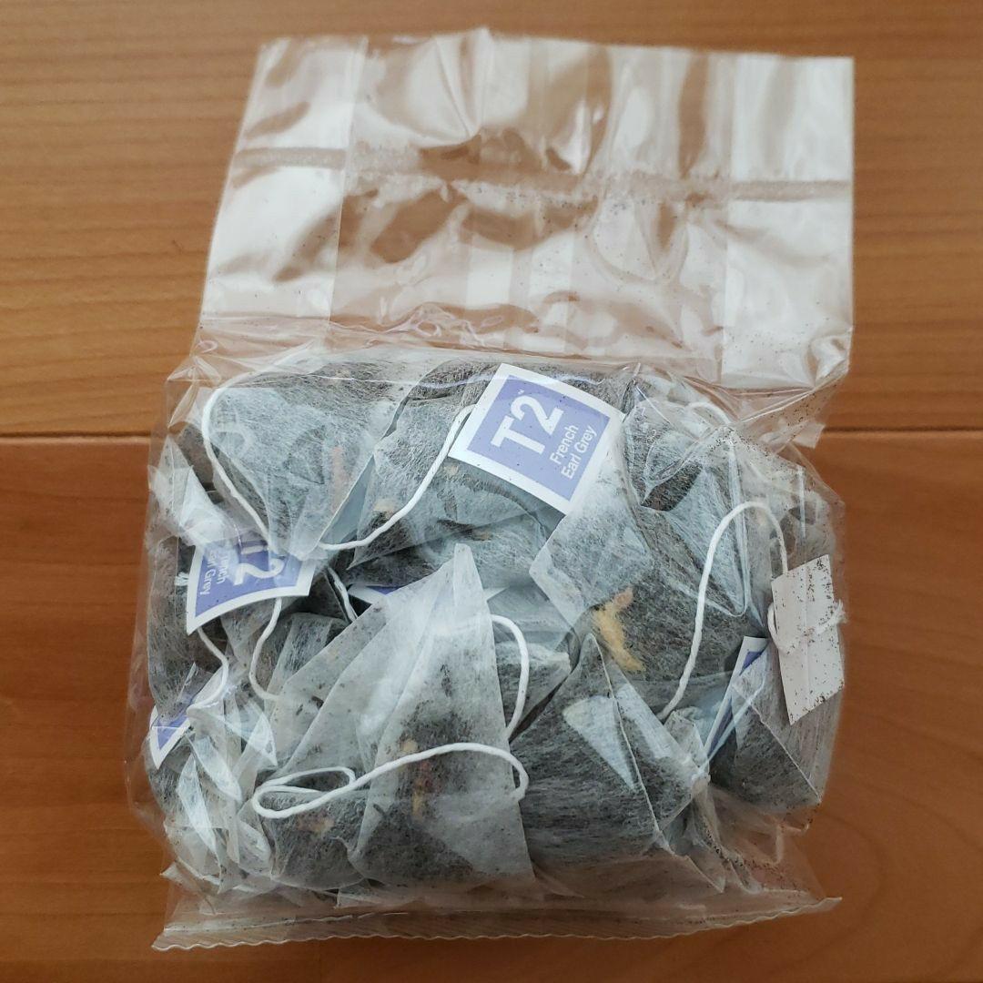 【新品】 T2紅茶 ティーツー T2 tea フレンチアールグレイ アールグレー マリアージュフレール フォション ティーバッグ
