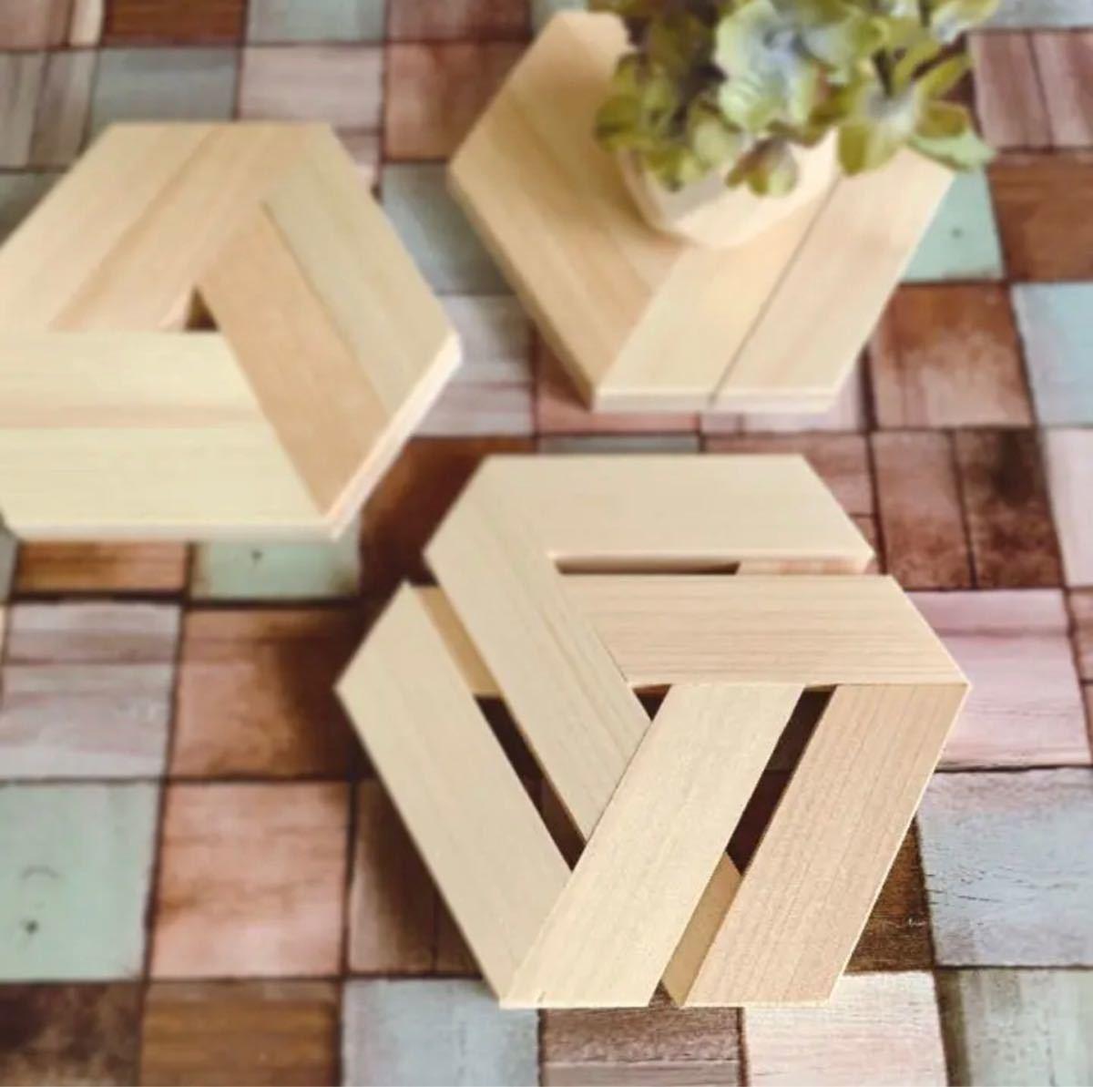 花台、鍋敷き を作ろう! ボンドだけで簡単に作れる。三つを組み合わせてスライド