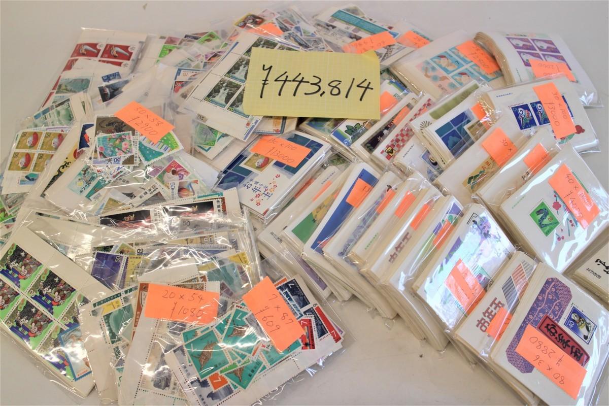 1円~ おたからや◆G0711-19 未使用切手大量 バラ 記念切手 小型シートなど 額面総額