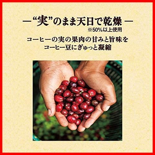 UCC 職人の珈琲 ドリップコーヒー まろやか味のマイルドブレンド 50杯 350g_画像4