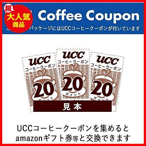 UCC 職人の珈琲 ドリップコーヒー まろやか味のマイルドブレンド 50杯 350g_画像8