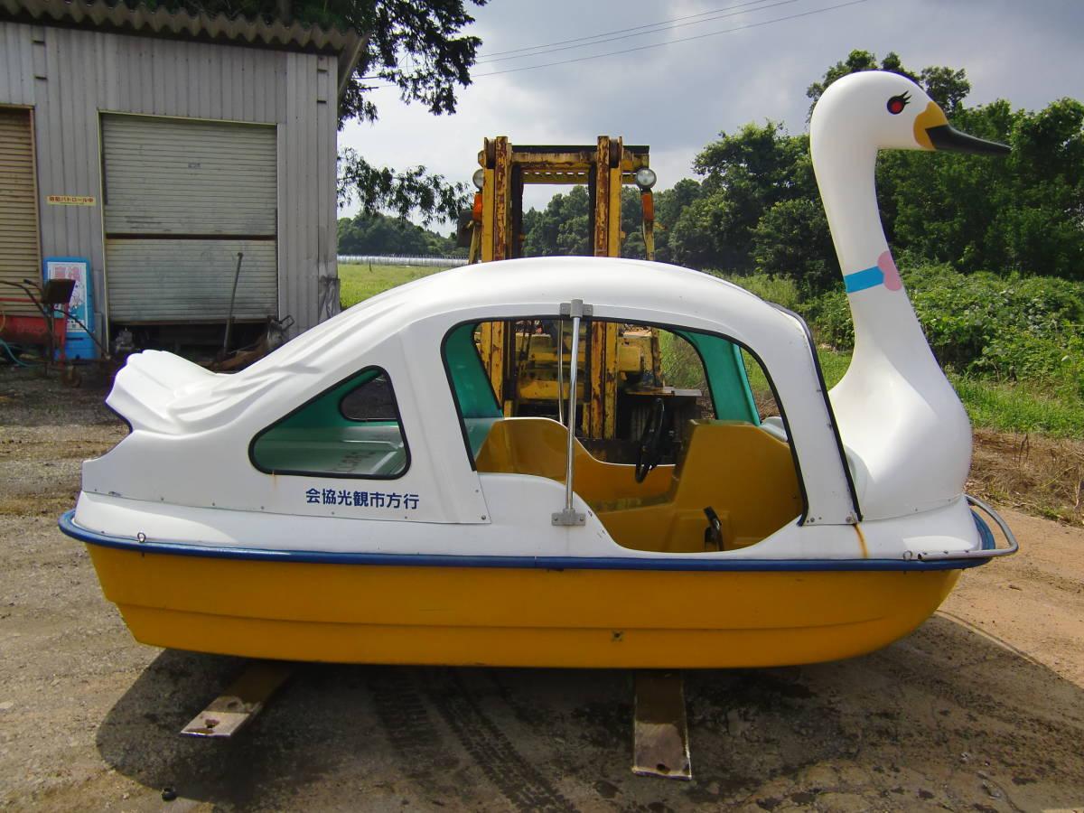 「 ★ スワン ペダルボート ★」の画像1