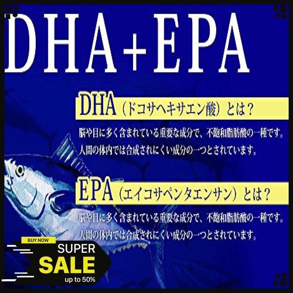 約3ヶ月分 シードコムス 亜麻仁油 エゴマ油配合 DHA+EPA サプリメント 約3ヶ月分 90粒 青魚 美容 _画像7
