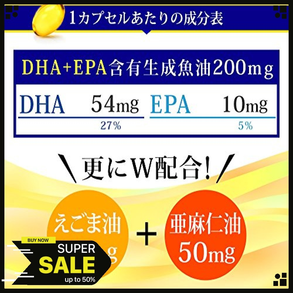 約3ヶ月分 シードコムス 亜麻仁油 エゴマ油配合 DHA+EPA サプリメント 約3ヶ月分 90粒 青魚 美容 _画像3