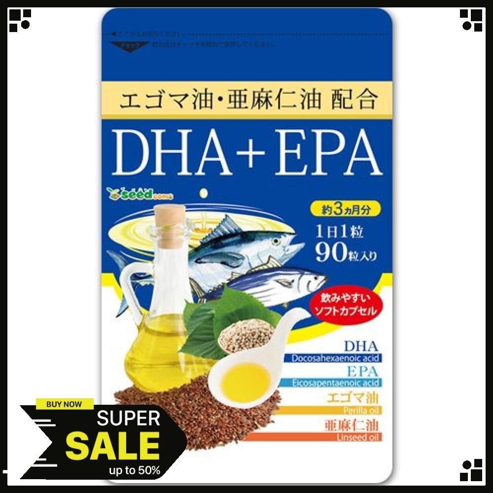 約3ヶ月分 シードコムス 亜麻仁油 エゴマ油配合 DHA+EPA サプリメント 約3ヶ月分 90粒 青魚 美容 _画像10