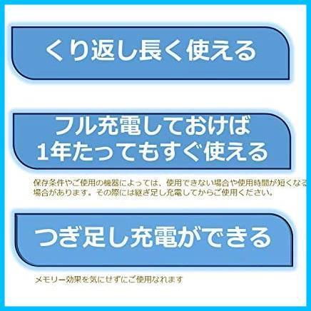 ★ラスト1点★充電式IMPULSE 高容量タイプ ニッケル水素電池 単3形充電池(min.2,400mAh) TOSHIBA_画像3