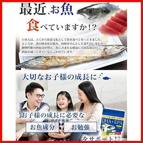 ★ラスト1点★美容 青魚 90粒 サプリメント DHA+EPA エゴマ油配合 亜麻仁油 シードコムス 約3ヶ月分_画像3