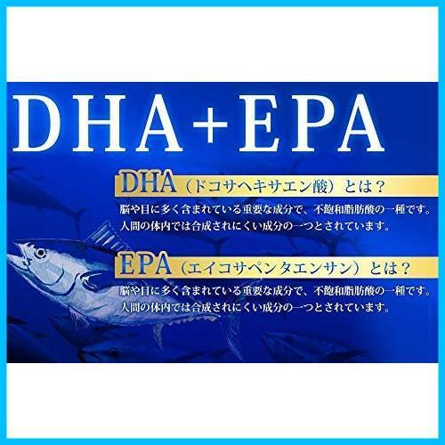 ★ラスト1点★美容 青魚 90粒 サプリメント DHA+EPA エゴマ油配合 亜麻仁油 シードコムス 約3ヶ月分_画像5
