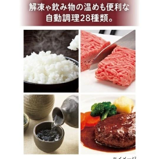 コイズミ KOIZUMI オーブンレンジ[約16L/フラット庫内] KOR-1602/R KOIZUMI