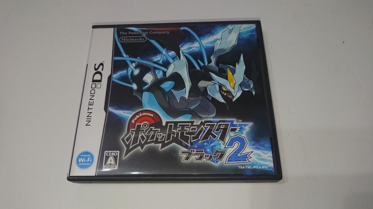 任天堂 DSソフト ポケットモンスター ブラック2 ポケモン
