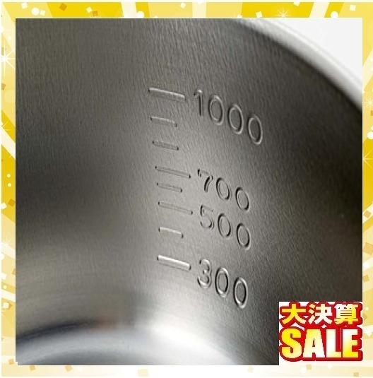 【 早い者勝ち】パール金属 日本製 ミルクパン 14cm つぼ型 目盛付 IH対応 ステンレス デイズキッチン HB-104_画像3