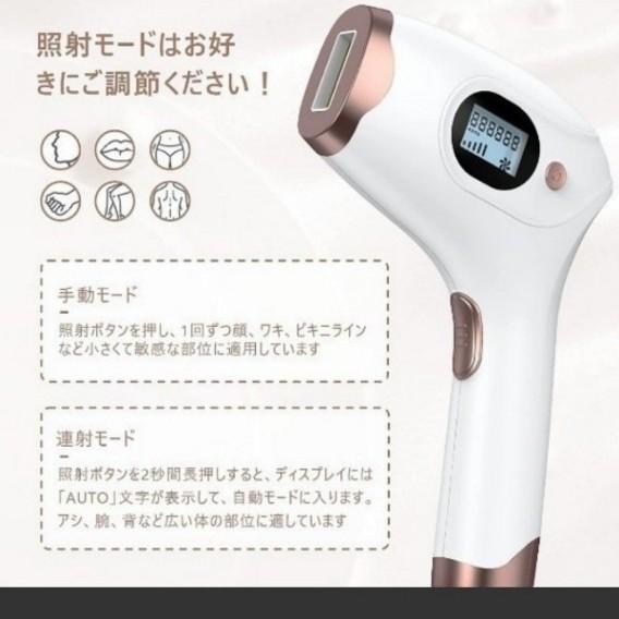 脱毛器 レーザー ipl光脱毛器 家庭用脱毛器 永久脱毛器 5段階調節