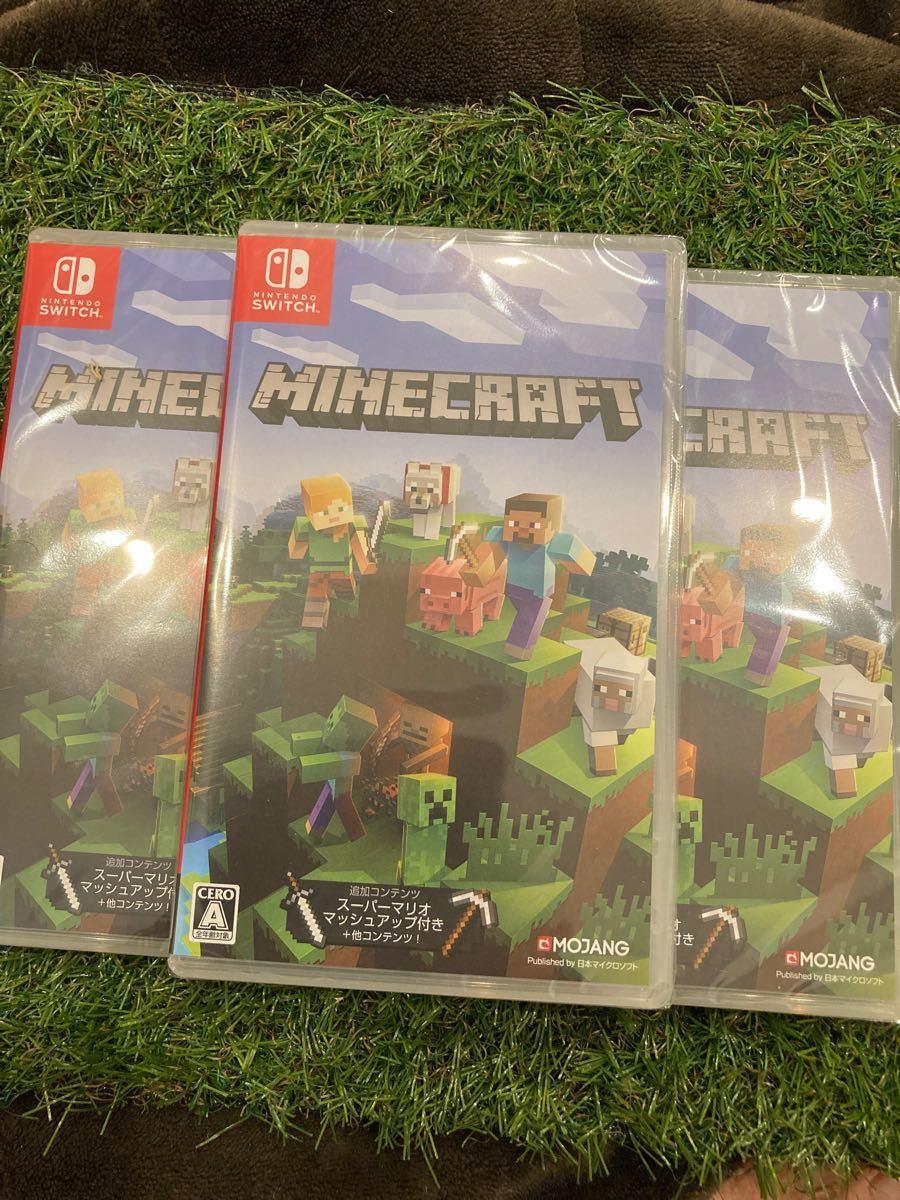 Minecraft Switchマインクラフトスイッチマイクラ新品未開封3点