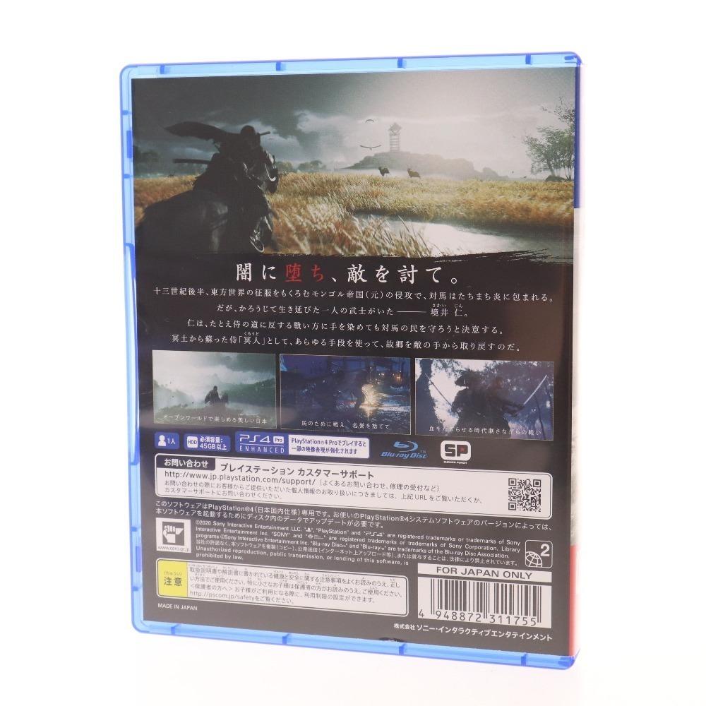 ■ PlayStation 4 PS4 ソフト ゴーストオブツシマ GHOST OF TSUSHIMA プレイステーション4 ゲームソフト テレビゲーム 中古_画像2