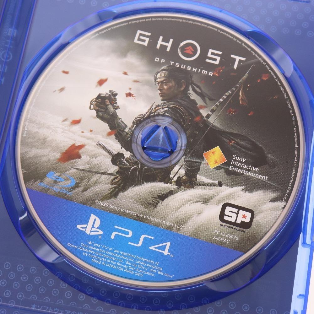 ■ PlayStation 4 PS4 ソフト ゴーストオブツシマ GHOST OF TSUSHIMA プレイステーション4 ゲームソフト テレビゲーム 中古_画像7