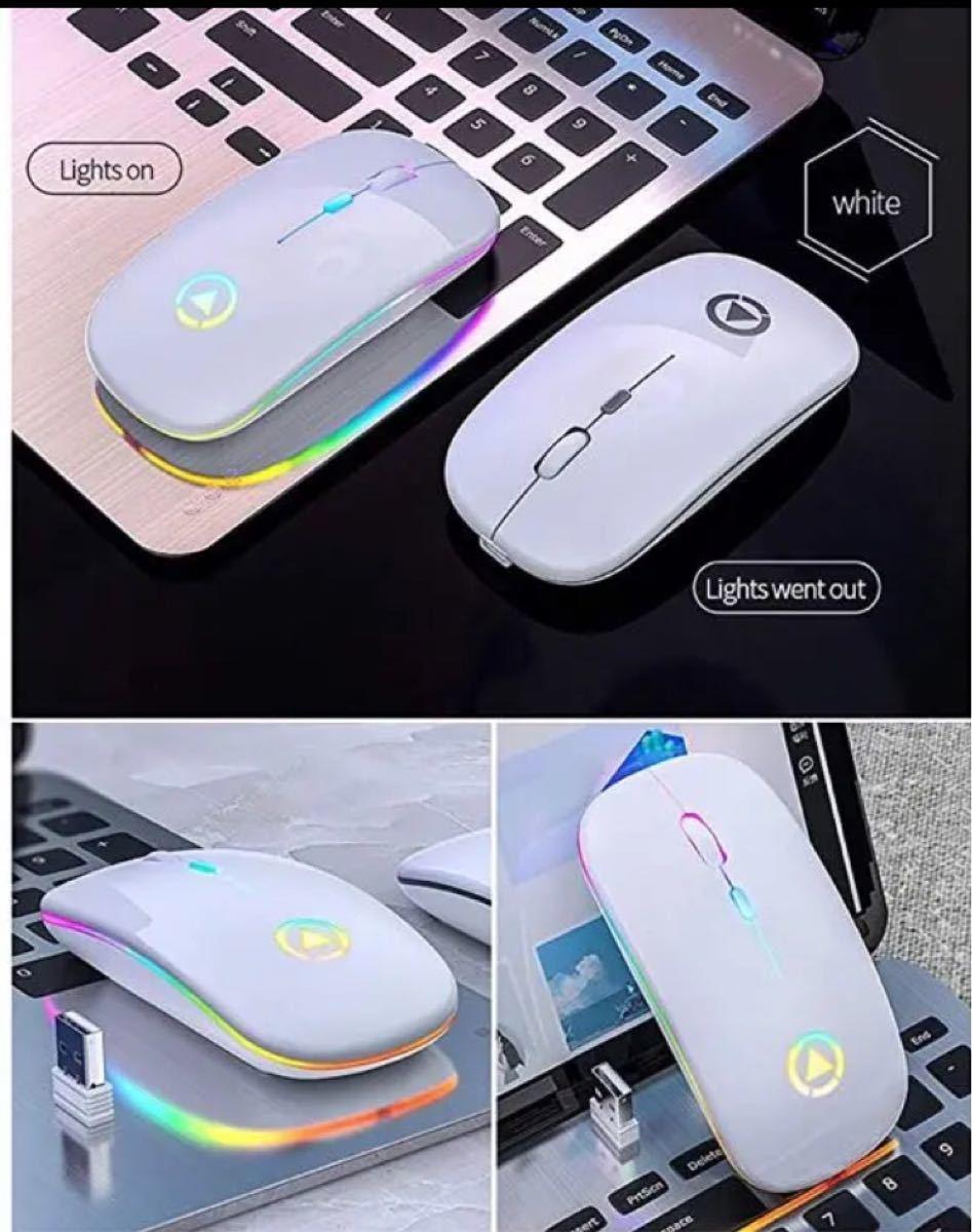 2021【最新版7色LED 】ワイヤレスマウス 静音 軽量 超薄型  無線マウスUSB IOS/MacBook/Microsoft