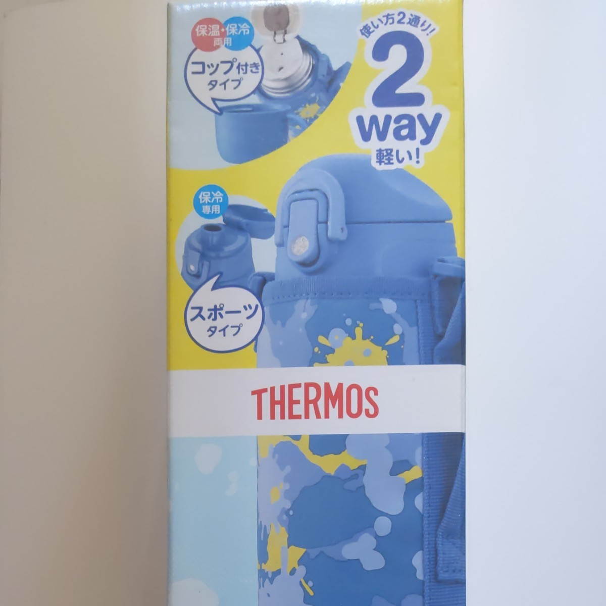 THERMOS サーモス 真空断熱2wayボトル 0.8L 水筒 スポーツタイプ 2ウェイボトル  サーモス水筒