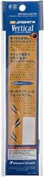 #87 ライブ腹グローキビナゴケイムラ 180g メジャークラフト メタルジグ ジグパラバーチカルライブベイトカラー 180g _画像3