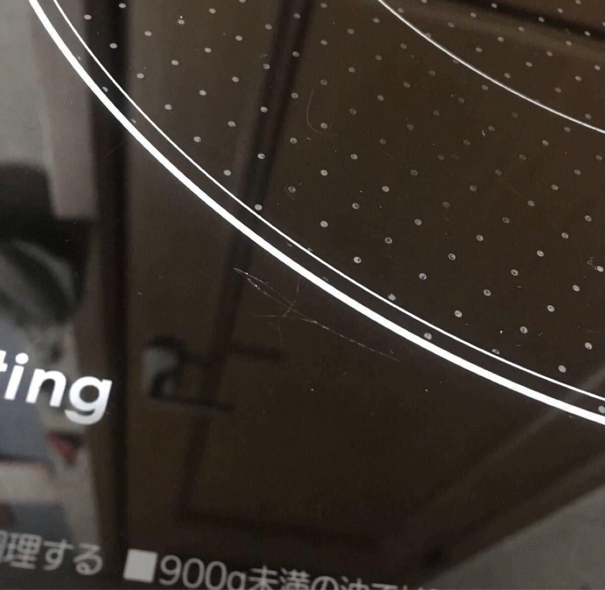 アイリスオーヤマ 2口 IHクッキングヒーター 台付き