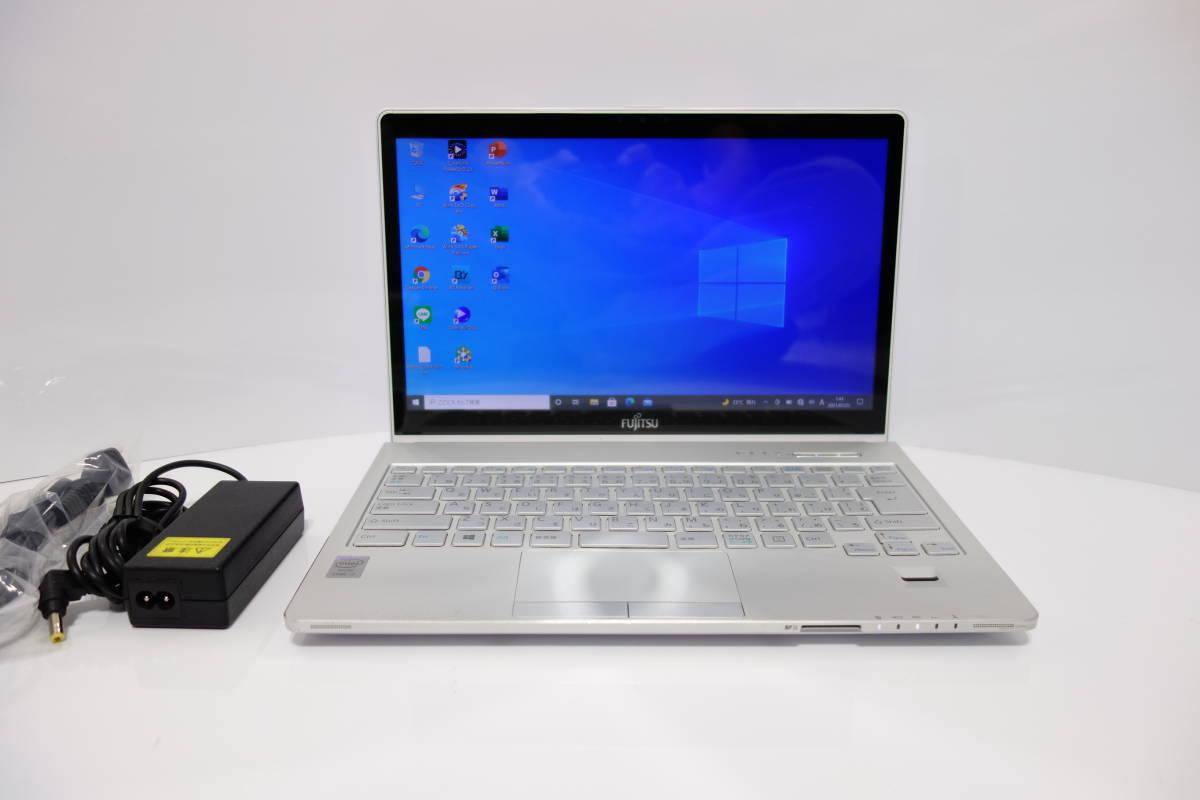 秒速起動~ 富士通 LIFEBOOK SH90/T i7-5500U  Windows 10 Pro 64bit Office 2019 SSD512GB メモリー12GB DVD Wi-Fi カメラ内蔵