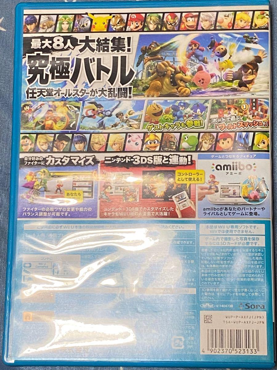 大乱闘スマッシュブラザーズ WiiU 大乱闘スマッシュブラザーズfor Wii U 任天堂Wii WiiUソフト