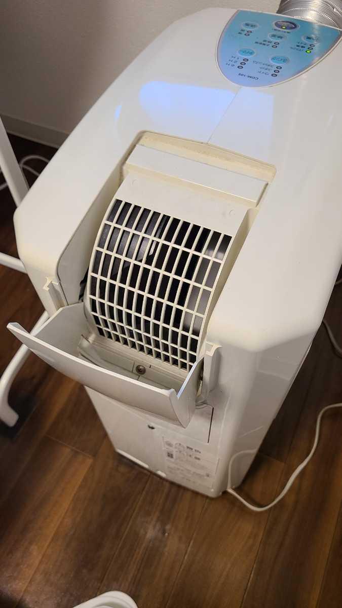 コロナ CDM-105 冷風機 どこでもクーラー 冷風衣類乾燥除湿機_画像5