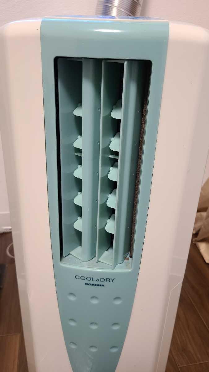 コロナ CDM-105 冷風機 どこでもクーラー 冷風衣類乾燥除湿機_画像3