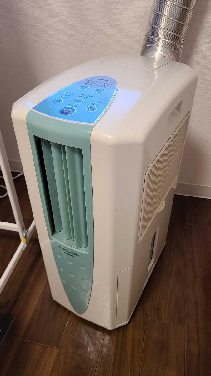 コロナ CDM-105 冷風機 どこでもクーラー 冷風衣類乾燥除湿機_画像1