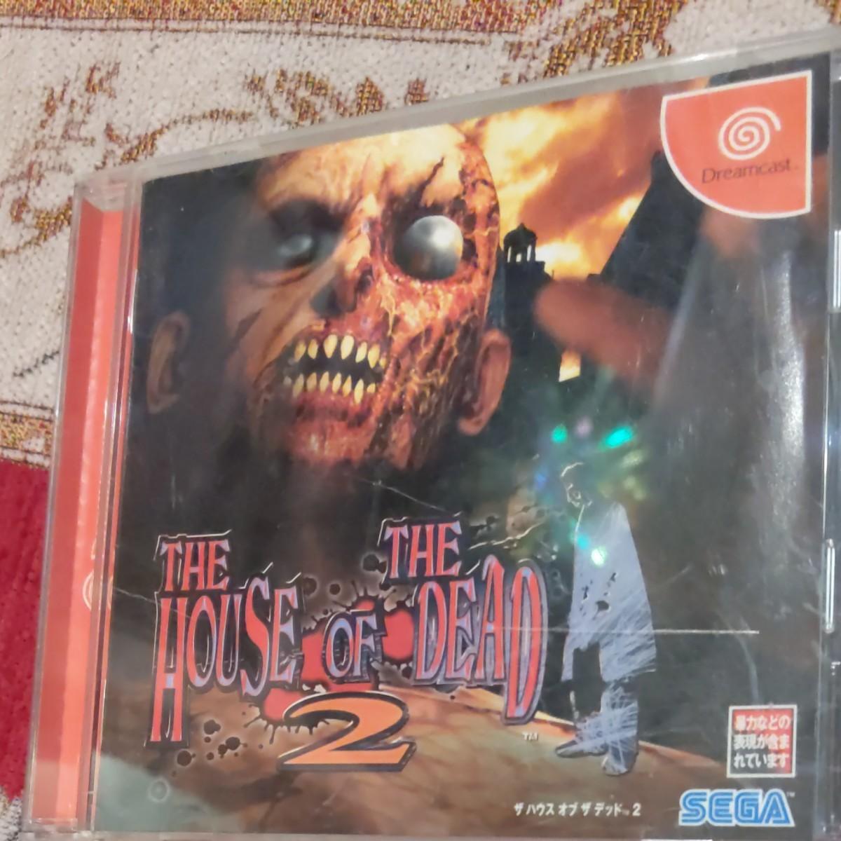 THE HOUSE OF THE DEAD2 ザハウスオブザデッド2 ドリームキャスト SEGA Dreamcast ソフト DC