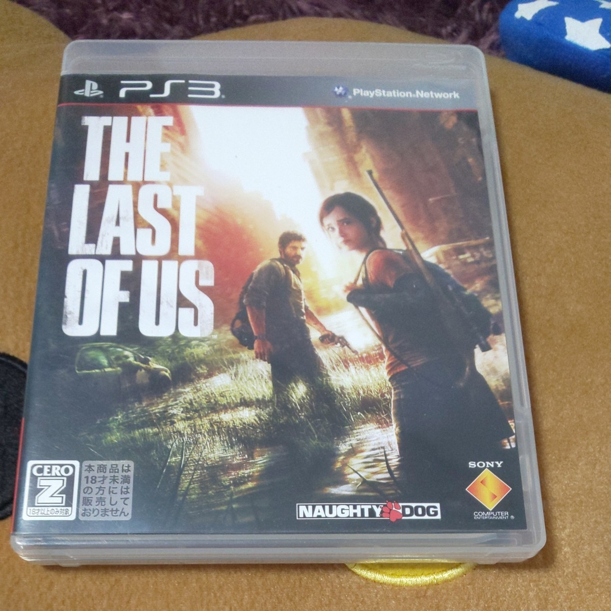 【PS3】 The Last of Us [通常版] PS3 ラストオブアス PS3ソフト THE LAST OF US