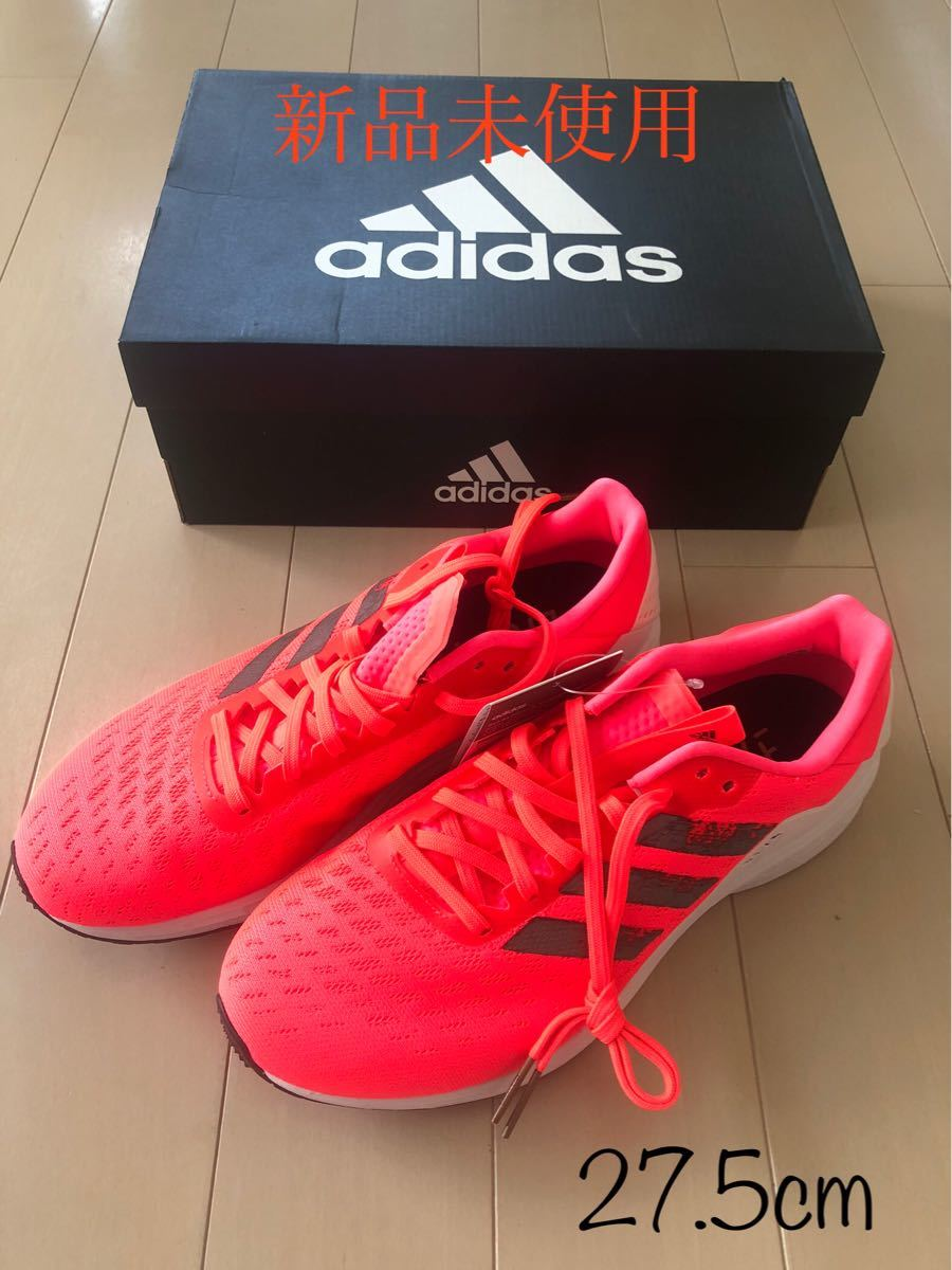 【adidas】ランニングシューズ 27.5 メンズ 新品未使用 アディダス スリーライン 箱付き 蛍光カラー